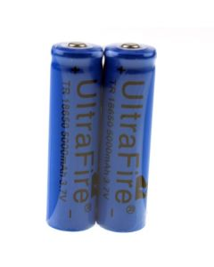 Ultrafire TR 5000mAh 3.7V 18650 Li-ion Rechargeable Battery(1 pair)